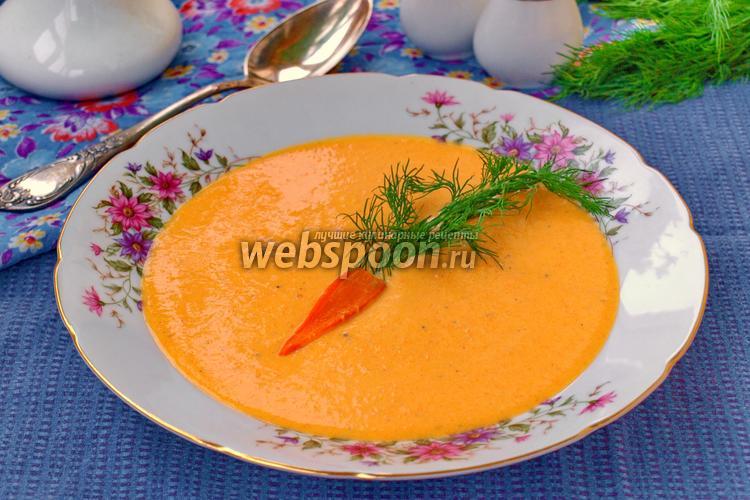 Фото Японский морковный суп-пюре