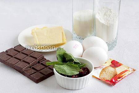 Для пирога нужно взять шоколад (желательно тёмный, с большим содержанием какао), мяту свежую, клюкву вяленую, разрыхлитель, коньяк, масло сливочное, муку, сахар, кукурузный крахмал, яйца.