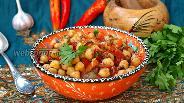 Фото рецепта Нут с помидорами и сладким перцем