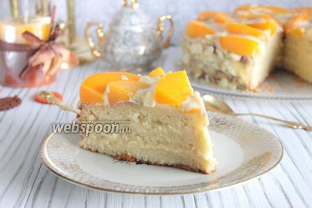Торт «Персиковый Шифон»