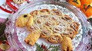 Фото рецепта Пирог «Овечка» с белковой начинкой