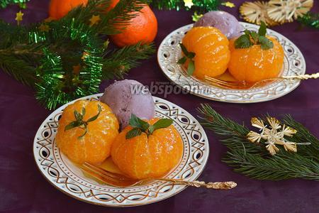 Новогодние пряные мандарины