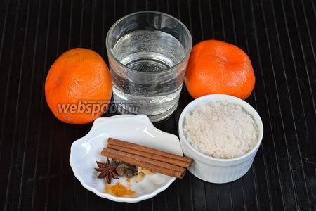 Для приготовления десерта нам понадобятся мандарины, вода, сахар, корица, гвоздика, бадьян, кардамон, перец душистый, перец чёрный горошком, куркума.