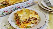 Фото рецепта Лазанья мясная со стручковой фасолью