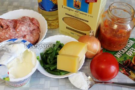 Для лазаньи взять мясной фарш, фасоль, тесто, масло, сметану, соус овощной томатный или помидоры, лук, муку, соль, пряности.