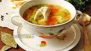 Фото рецепта Уха из пеленгаса