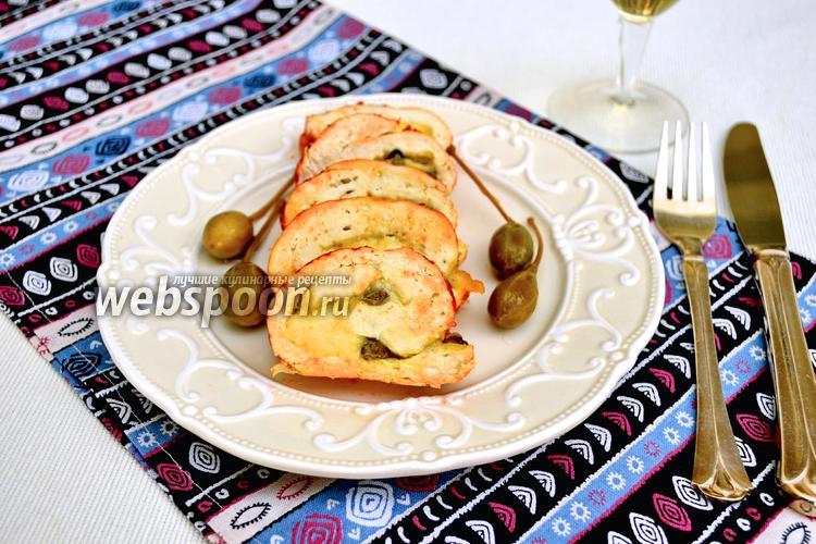 Фото Куриный рулет с сыром и каперсами