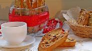 Фото рецепта Тыквенные бискотти