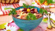 Фото рецепта Салат с красной фасолью, сыром и помидорами