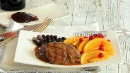 Фото рецепта Оленина в апельсиновом соусе