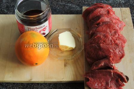Подготовим ингредиенты: оленину-минутку или фальшфиле, сливочное масло для обжарки, апельсины, мёд из шиповника, соль и чёрный перец.