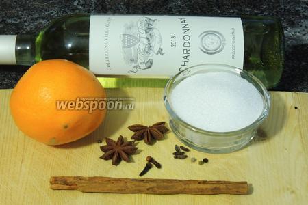 Подготовим ингредиенты: хорошее белое сухое вино, например Chardonnay, сахар, апельсин, звёздночный анис, гвоздику, кардамон, палочку корицы, несколько горошинок перца любого, я взяла зелёный, чёрный и белый.