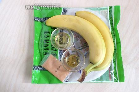 Подготовьте ингредиенты для первого этапа: бананы (некрупные, средней спелости), рисовую бумагу, масло грецкого ореха (или смесь арахисового и тёмного кунжутного), карамельный сироп и пасту лемонграсса. Вместо пасты можно взять свежий лемонграсс, но его всё равно придётся толочь в ступке так как стебли очень грубые, паста значительно удобнее в использовании. Понадобится её около 1 ч.л.