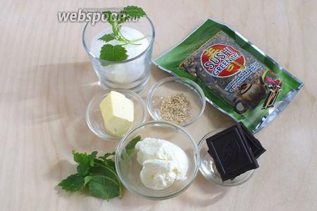 Подготовьте ингредиенты для второго шага: сахар, масло, кунжут, рисовый чай, пломбир, шоколад и мяту для подачи.