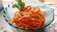 Фото рецепта Маринованная тыква по-китайски