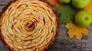 Фото рецепта Классический французский яблочный тарт