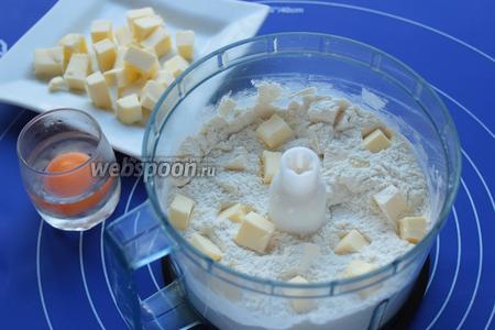 Смешать все сухие ингредиенты в блендере. Добавить кусочки холодного! сливочного масла.