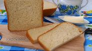 Фото рецепта Хлеб с кунжутом в хлебопечке