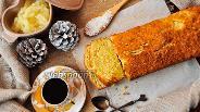 Фото рецепта Карибский кекс