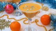 Фото рецепта Новогодний тыквенный суп с мандаринами и имбирём