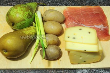 Подготовим ингредиенты: варёный картофель в мундире, сыр Раклет (у меня с перцем), пармскую ветчину тонко нарезанную, пару перьев зелёного лука, должно быть около 1 ст.л. в мелко нарезанном виде, груши любые, перец, паприку и мускат, но никакой соли. Соль не входит в блюдо Раклет.