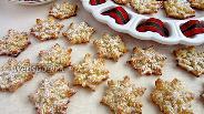 Фото рецепта Творожное печенье «Снежинка»