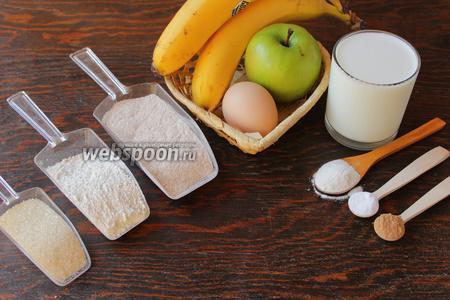 Понадобятся: мука, сахар, йогурт, яйцо, банан, яблоко, пряности, разрыхлители.