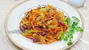 Фото рецепта Салат из говядины с морковью по-корейски
