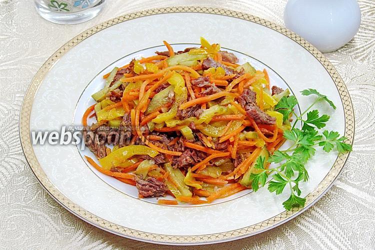 Фото Салат из говядины с морковью по-корейски
