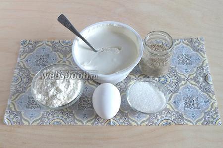 Подготовьте необходимые ингредиенты: рикотту, муку, сахар, соль, яйцо, ванильный сахар. Также понадобится немного муки для обваливания и масло для жарки — топлёное, сливочное или растительное, выбирайте по своему вкусу.