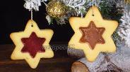 Фото рецепта Новогоднее печенье «Стёклышки»
