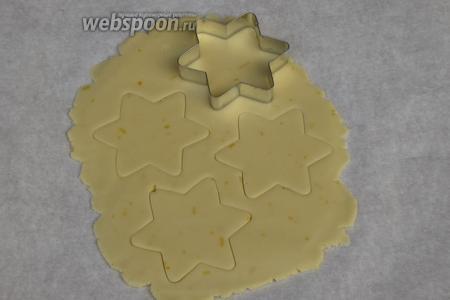 Раскатать тесто в пласт, толщиной 5 мм, на слегка припылённой мукой рабочей поверхности. С помощью формочки вырезать из теста звёздочки.