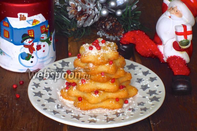 Фото Сырное печенье «Ёлочки»
