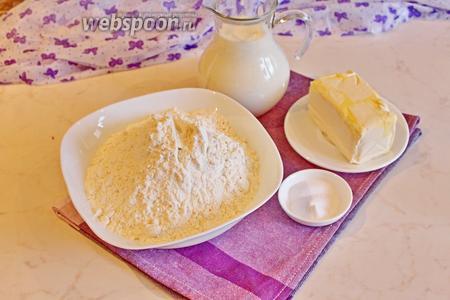Для приготовления теста нам понадобится мука, кефир, маргарин (или сливочное масло), соль, сода.