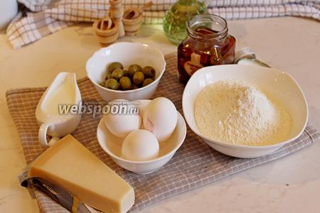 Для приготовления кекса нам понадобится мука, разрыхлитель, сыр Пармезан, яйца, томаты вяленые, оливки, молоко и масло оливковое (я использовала масло  от вяленых томатов).