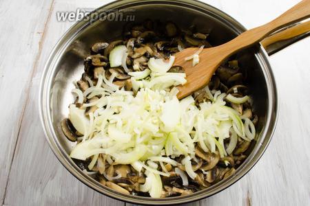 Добавить подготовленный лук к грибам. Перемешать. Жарить до мягкости лука минут 10. Посолить.
