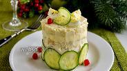 Фото рецепта Закусочный мини-тортик