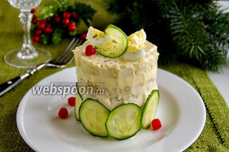 Фото Закусочный мини-тортик