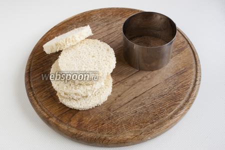 При помощи специальной формочки или стакана вырежьте из ломтиков хлеба кружочки.