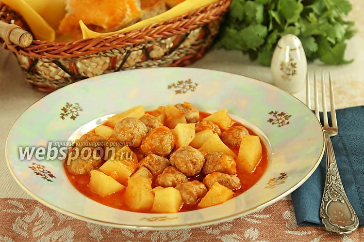 Фото Сулу кёфте — фрикадельки в томатном соусе по-турецки