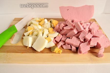 Яйца и колбасу также режем кубиком.