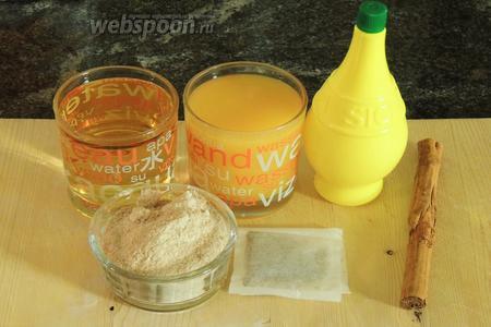 Подготовим ингредиенты: яблочный сок, апельсиновый сок, лимонный сок, тростниковый сахар, фруктовый чай, палочки корицы.