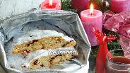 Фото рецепта Штоллен с глинтвейном и клюквой
