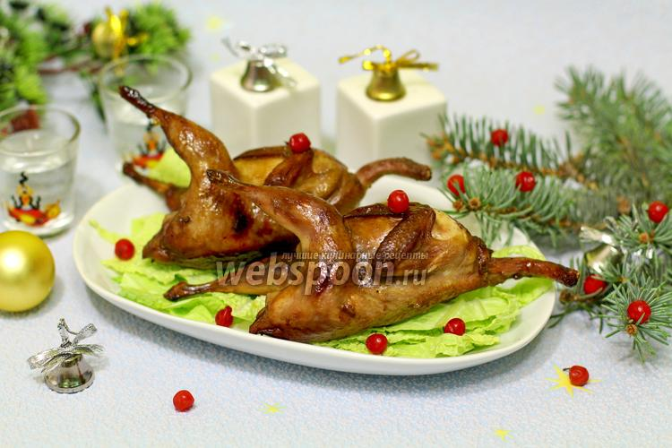 Фото Праздничные перепёлки на гриле
