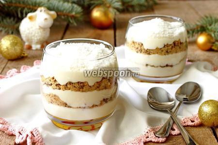 Десерт Снежная горка
