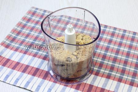 Измельчить печенье в крупную крошку.