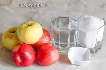 Для приготовления яблочных цукатов нам понадобятся яблоки, вода, сахар и лимонка.