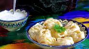 Фото рецепта Манты овощные
