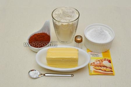 Для приготовления печенья нам потребуется пшеничная мука, какао порошок, разрыхлитель теста, соль (чуть меньше 0,5 ч. л.), мягкое сливочное масло, сахарная пудра и ванильный сахар.