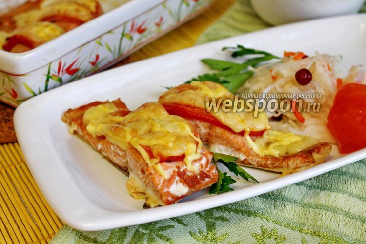 Фото Филе горбуши с сыром в духовке